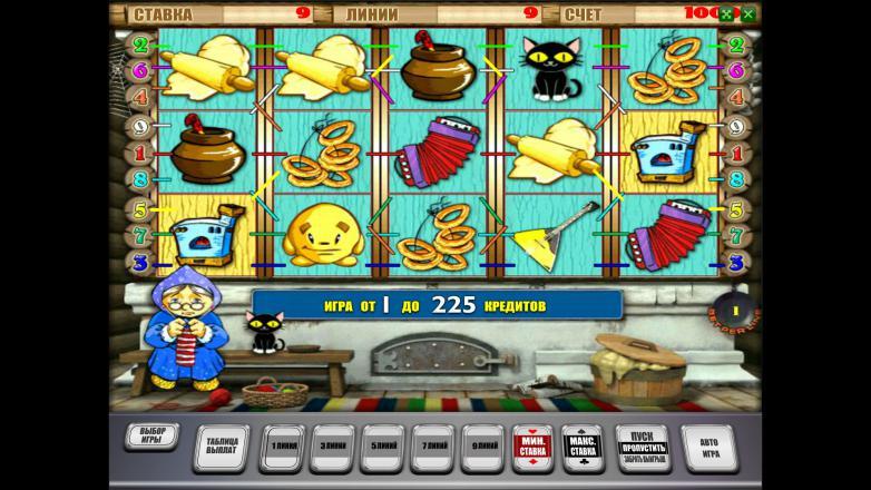 Изображение игрового автомата Keks 2