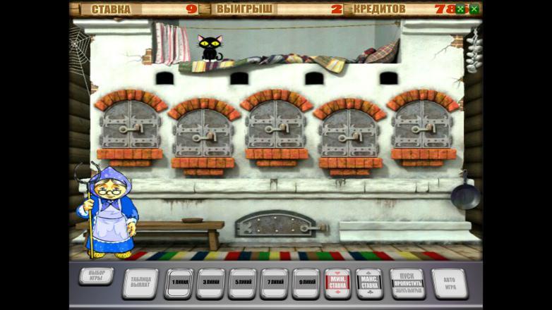 Изображение игрового автомата Keks 3